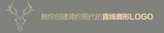 ai-simplicity-deer-logo-1