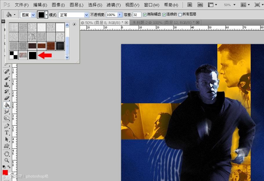 春节特制系列!好莱坞电影海报教程之《谍影重重》(3)