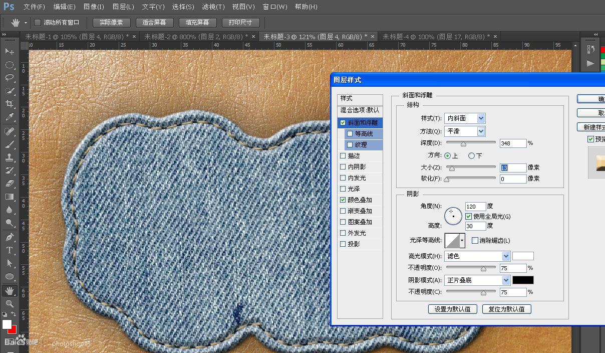 PS进阶教程!手把手教你绘制牛仔布上缝字的效果