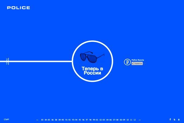 超能酷站队!一组排版布局全不落俗的概念稿网站