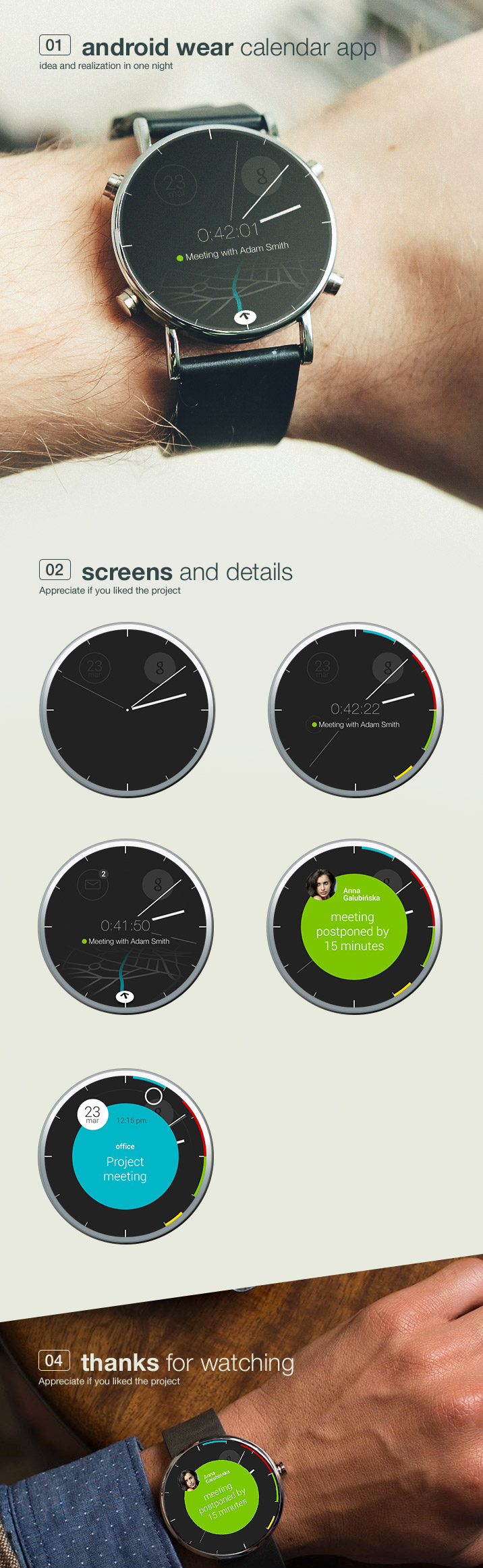 创意催化剂!20个值得学习的智能手表UI设计案例