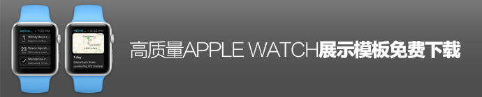 20-apple-watch-template-1