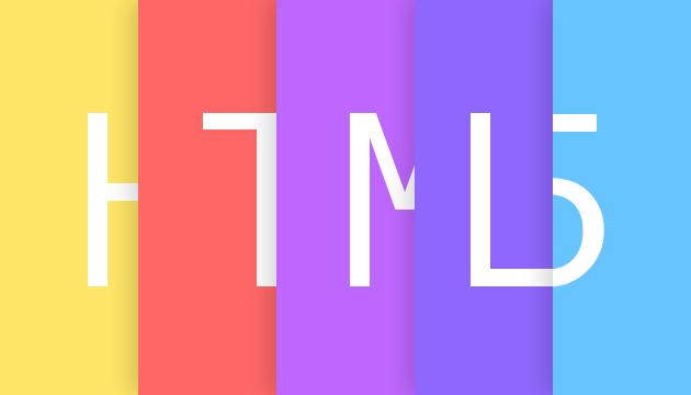 看完转系列!聊聊年度最热门的那些Html 5案例