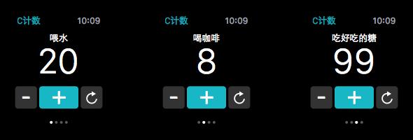 Apple Watch平台认知与产品设计