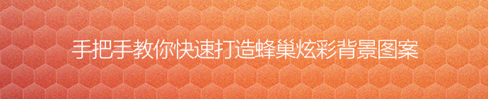 PS-AI-Hive-background-1