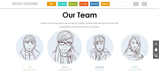 网站也玩参与感!10个技巧让用户拥有暖心的VIP体验