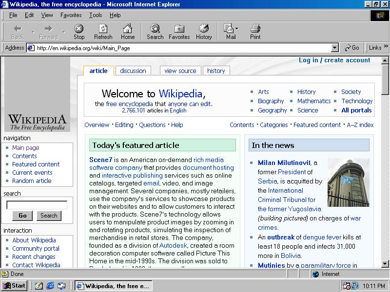 终于等到你!聊聊那些年我们用过的IE浏览器