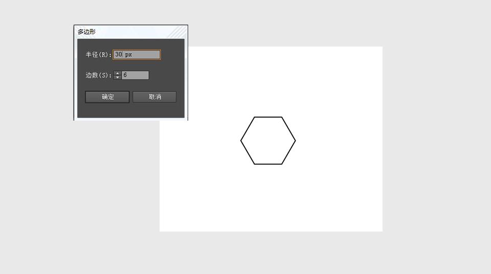 PS+AI教程!手把手教你快速打造蜂巢炫彩背景图案