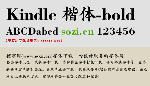 老外教你学汉字!超全面的中文字体新手指南