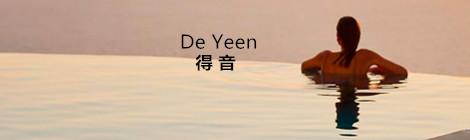 【上海招聘】得音Deyeen诚聘Teamleader&高级前端工程师  - 优设-UISDC