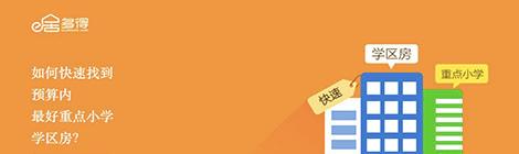 【上海招聘】于上科技诚聘UI设计师 - 优设-UISDC
