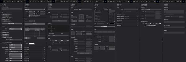 Sketch神助攻!无代码做动效神器Hype3入门教程