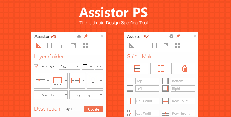 Assistor PS - 优设-UISDC