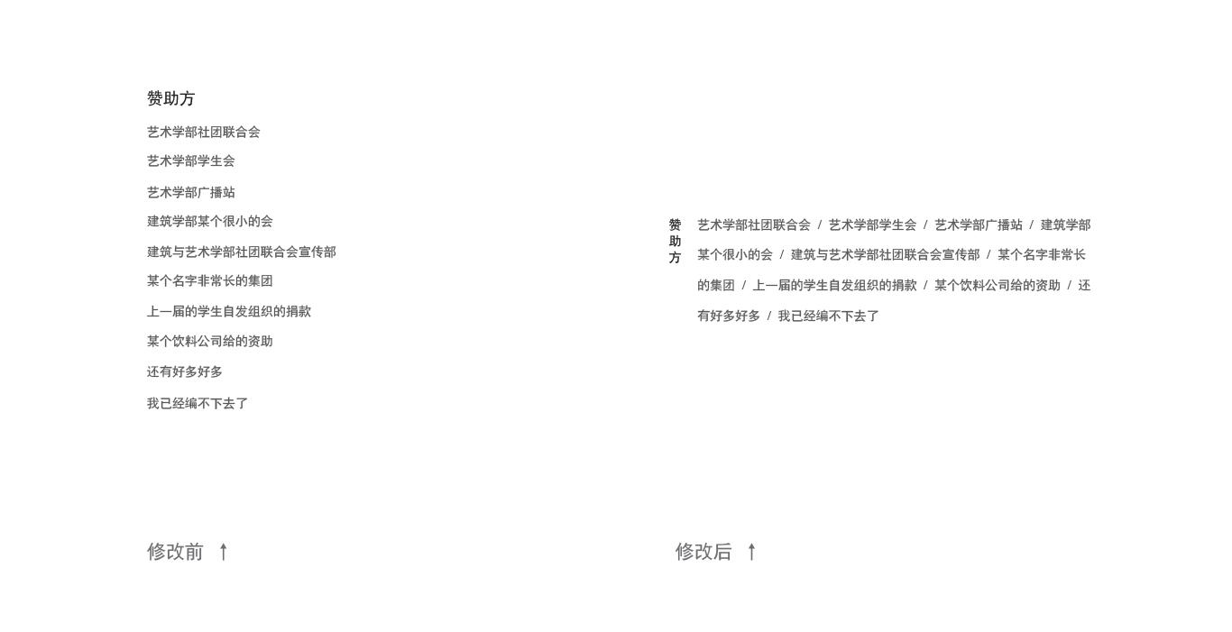 zh20150418 (8)
