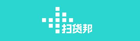 【北京招聘】扫货邦诚聘高级平面设计师&高级UI设计师 - 优设网 - UISDC