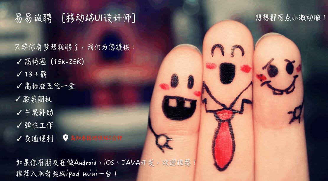 2015-yiyi-job