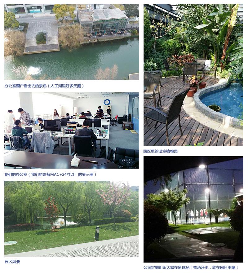 2015-zhixiang-job