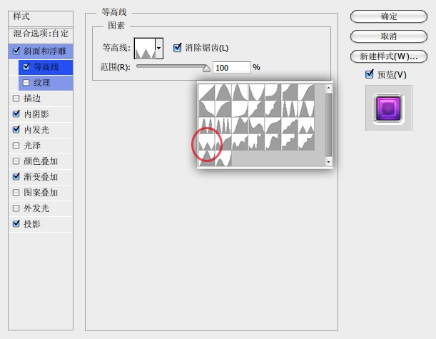 PS炫技教程!教你单图层打造幻彩迷离的圆形图标