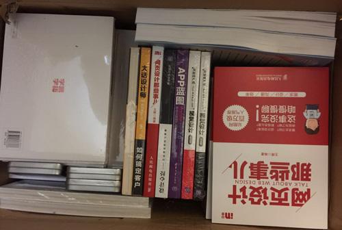 上海讲座总结!移动互联网时代,设计师需要掌握的新技能