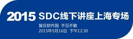 AceWooSDC - 优设-UISDC