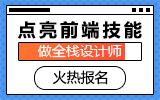 注册送白菜官网