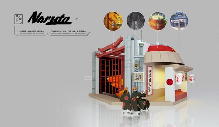 燃の设计!为你讲述火影忍者OL的品牌设计故事(1)