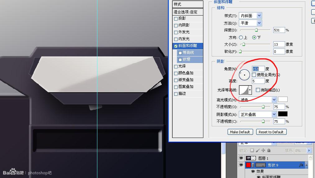 PS高手教程!手把手教你临摹一枚超写实的录音机图标