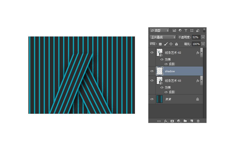 AI+PS教程!手把手教你绘制一张线条艺术效果海报
