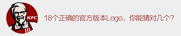 official-logo-design-quiz-1