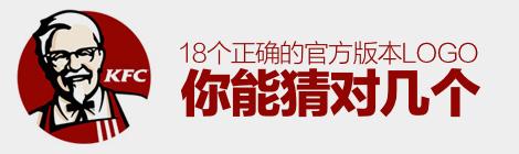 来找茬!18个正确的官方版本Logo,你能对几个? - 优设网 - UISDC