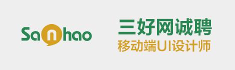 【广州招聘】唯品会招聘设计师 - 优设-UISDC