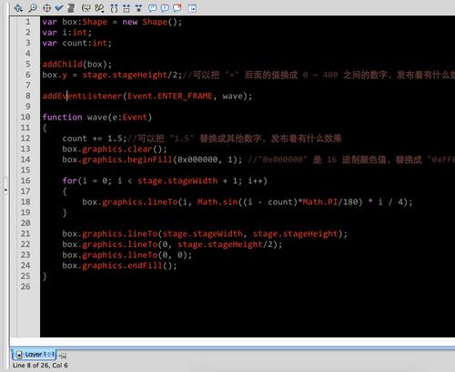 动起来的代码!为设计师打造的As3+GSAP新手入门教程