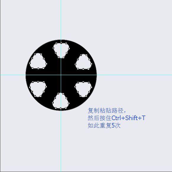PS中级教程!手把手教你绘制一枚写实的播映机