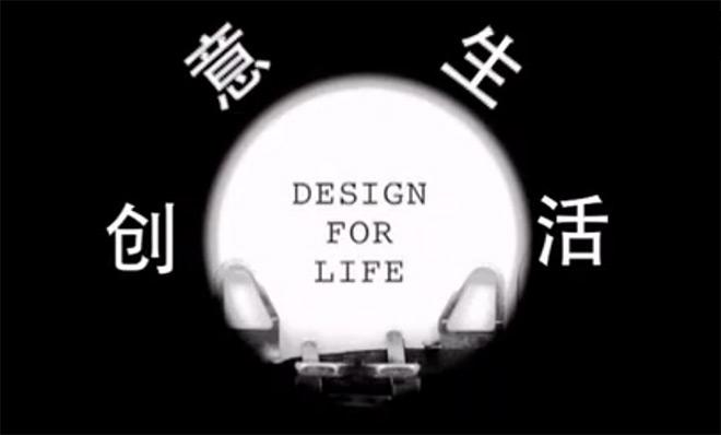 怒赞!广告创意人和设计师必修的9部电影