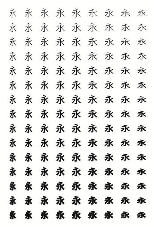 超赞!聊聊汉仪旗黑字体那些独具匠心的设计细节