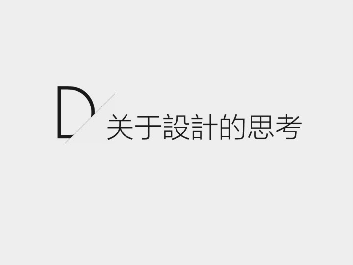 腾讯设计师的私人笔记!帮你全方位掌握英文字体基础