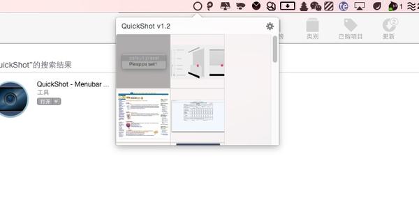 齐活了!设计临时素材管理神器QuickShot
