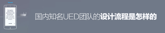 china-ued-teams-workflow-1