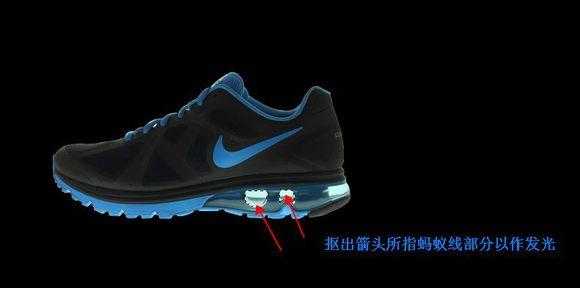 PS教程!手把手教你绘制超炫的夜光分散特效跑鞋