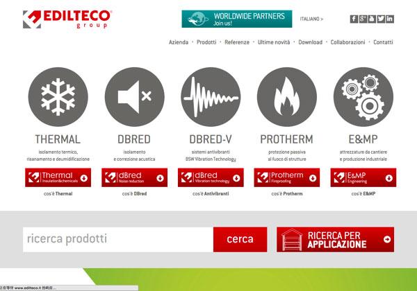 漂亮網頁設計:Edilteco
