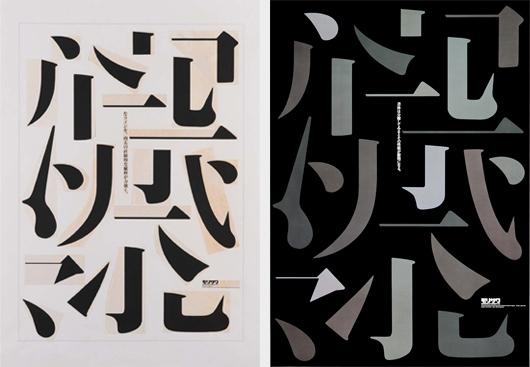 色盲设计师的自白!平面设计师如何提高自己的设计水平?