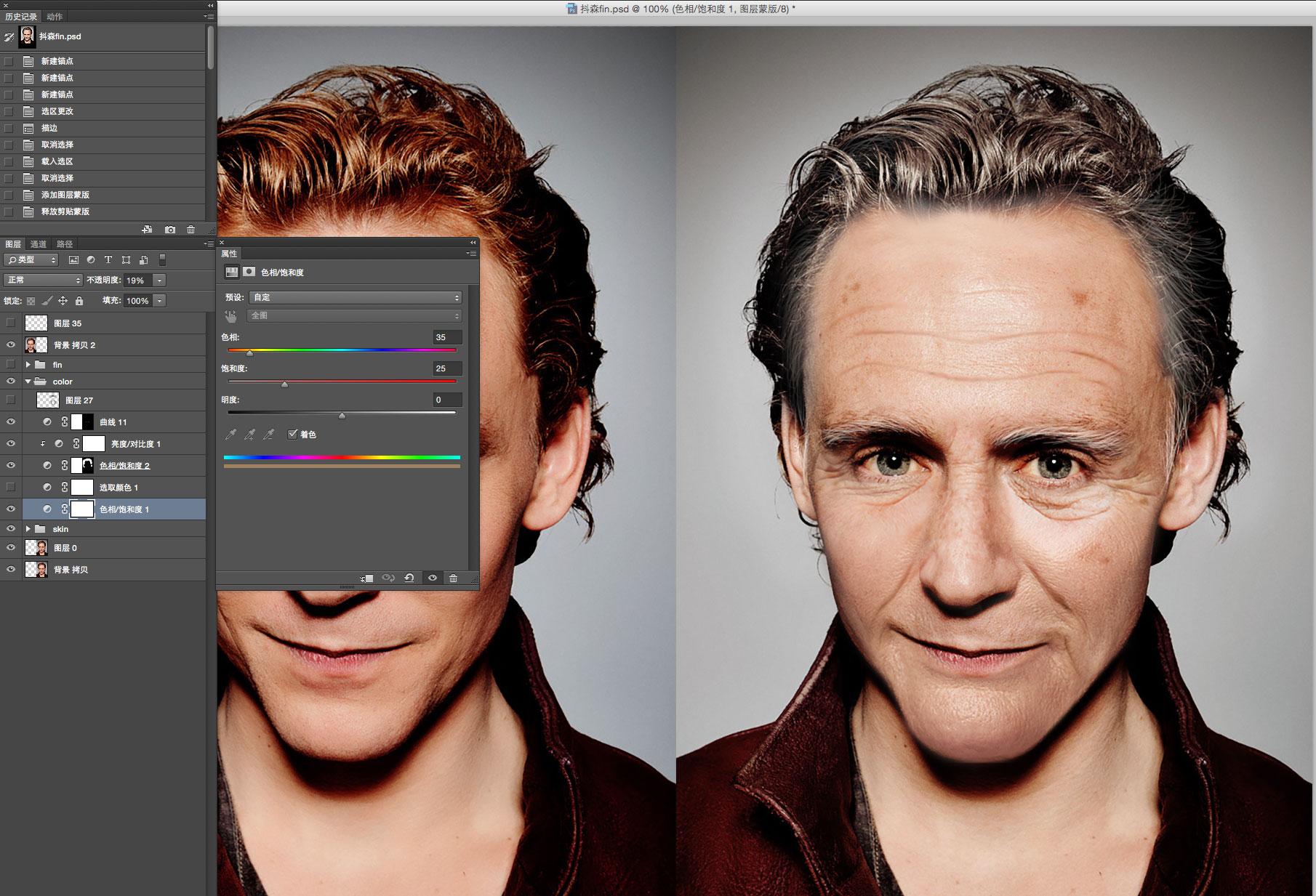 PS高手教程!用Photoshop把抖森变老的后期修图大法