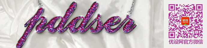 photoshop-colorful-words-chain-1