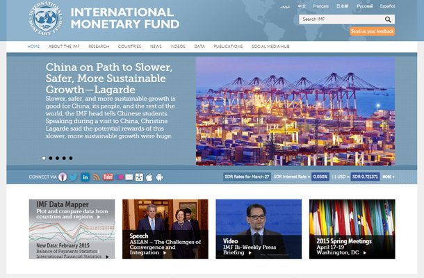international monetary fund imf website