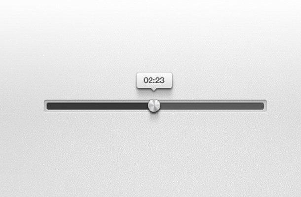 grey progress slider with indicator