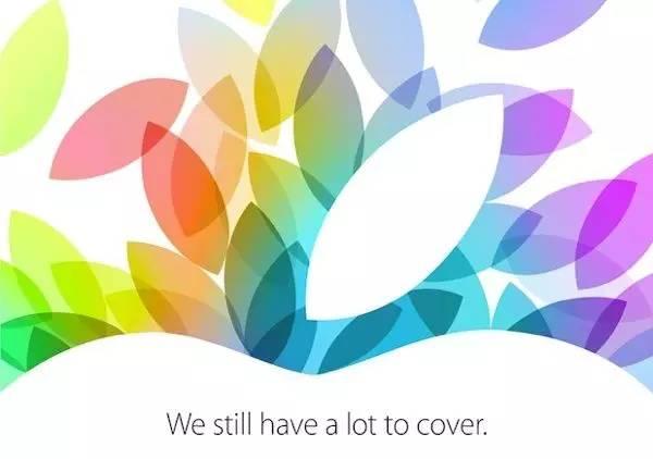 八年了,苹果邀请函上经典的关键词,字字都是好文案