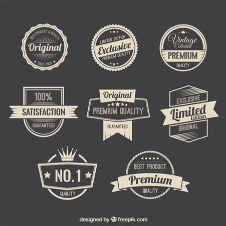 Retro-promotion-badges