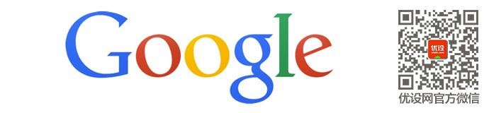 google-logo-version-update-1