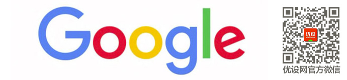 google-logo-version-update-1