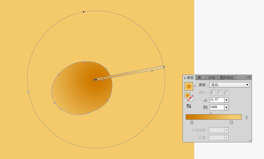 AI新手教程!手把手教你绘制写实主义的奶酪图案